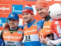 Саночник Семен Павличенко победно стартовал в розыгрыше Кубка мира
