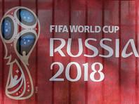 Сборная России представила форму для домашнего чемпионата мира