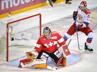 Российские хоккеисты, переиграв швейцарцев, одержали первую победу в олимпийском сезоне