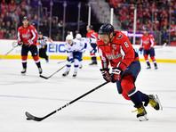 """Шайба Александра Овечкина помогла """"Вашингтону"""" победить лидера чемпионата НХЛ"""