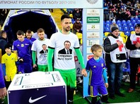 """Футболисты """"Анжи"""" поддержали бывшего владельца клуба Сулеймана Керимова"""