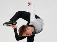 Фигурист Коляда лидирует на китайском этапе Гран-при c рекордом России