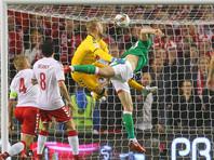 Дания разгромила Ирландию и пробилась на чемпионат мира по футболу