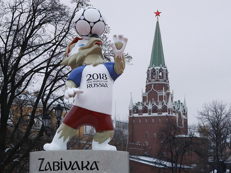 Жители Крыма не могут купить билеты на матчи ЧМ-2018 в России на официальном сайте Международной федерации футбольных ассоциаций (ФИФА)