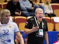 Российские гандболистки победно стартовали на чемпионате мира