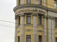 "РФС оштрафовал ""Зенит"" на 100 тысяч рублей за выходку фаната-эксгибициониста"