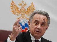 Международная федерация футбола поблагодарила Мутко за решение покинуть РФС