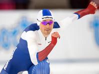Конькобежец Денис Юсков ближе всех подобрался к рекорду мира на дистанции 1500 метров