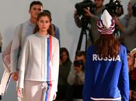 Олимпийцам подарят форму с запрещенной на Играх-2018 символикой РФ