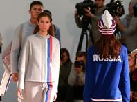 Олимпийцам из России запретили размещать на форме национальную символику