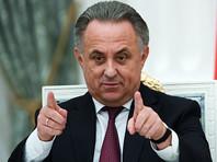Мутко не видит никаких угроз проведению в России чемпионата мира по футболу
