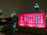 Болельщик Гундермурд Сигурдфлордбрадсен пожаловался на трудные названия российских городов