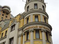 РФС проведет собственное допинговое расследование за период с 2012-го по 2015 год