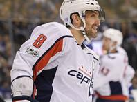 Александр Овечкин вошел в топ-20 снайперов НХЛ за всю историю (ВИДЕО)