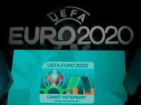 Санкт-Петербург примет матчи группы В чемпионата Европы по футболу 2020 года