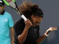 Серена Уильямс потерпела поражение в первом матче после возвращения на корт