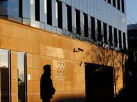 Кто решил отстранить сборную России от участия в зимних Олимпийских играх в Пхенчхане: список 14 членов исполкома МОК