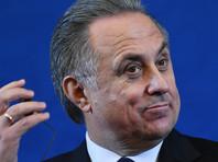 Мутко отказался комментировать свое пожизненное отстранение от Олимпиад и пообещал позаботиться о российских атлетах