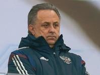Виталий Мутко ушел с поста главы оргкомитета чемпионата мира по футболу 2018 года
