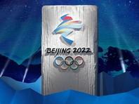 Китайцы представили эмблему зимней Олимпиады в Пекине