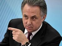 """Мутко пообещал защищать российских спортсменов """"до последнего патрона"""""""