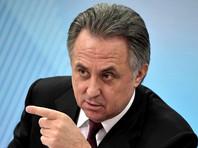 Виталий Мутко объяснил отсутствие судебных исков против Ричарда Макларена