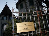 Осужденные Освальдом олимпийцы подали апелляции в Спортивный арбитражный суд
