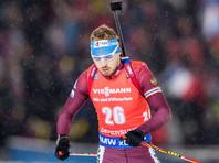 Шипулин проиграл больше минуты в спринтерской гонке Кубка мира по биатлону