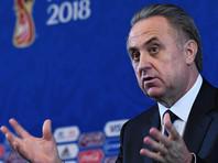 Виталий Мутко ушел с поста президента РФС