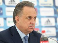 Сборная России перед ЧМ-2018 сыграет с Австрией и Турцией