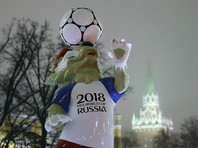 Чемпионат мира по футболу привлечет в РФ не менее полутора миллионов туристов
