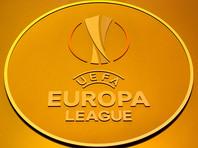 Российские клубы узнали соперников в плей-офф Лиги Европы УЕФА