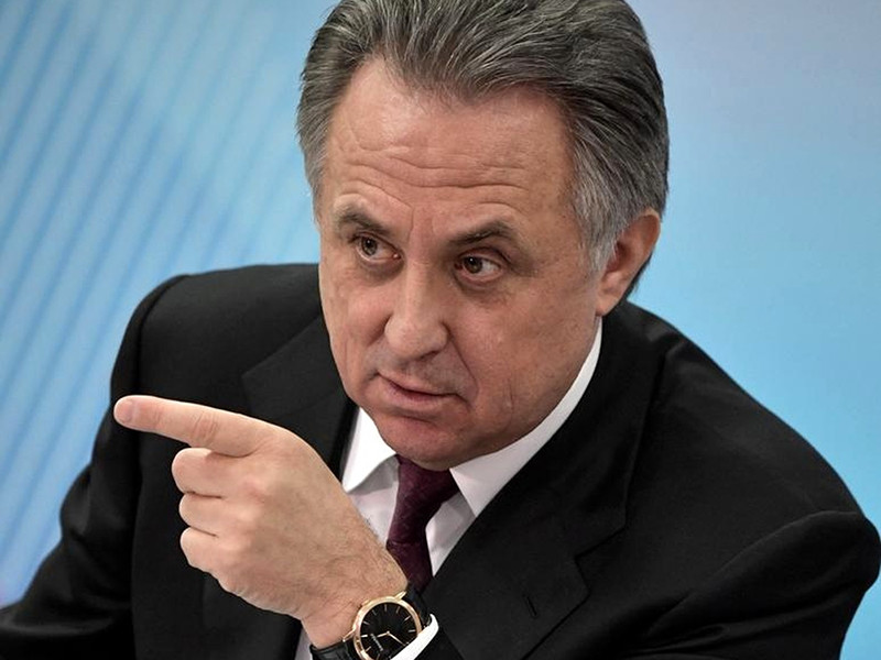 Dице-премьер РФ и бывший министр спорта страны Виталий Мутко