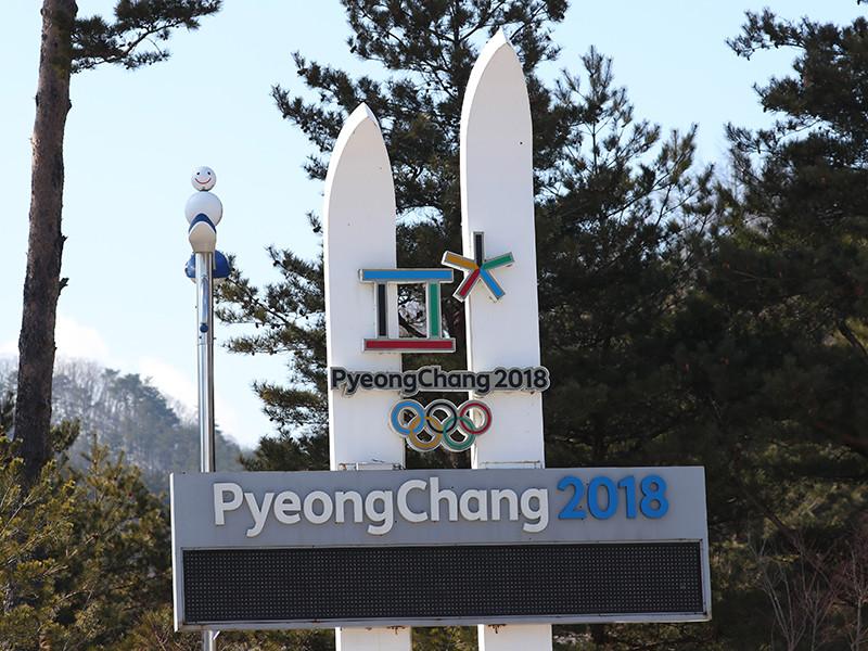 Белый дом пока не принял решение по участию США в Олимпиаде-2018