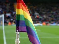 На ЧМ-2018 в России болельщикам-геям разрешат держаться за руки и целоваться