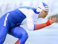 Конькобежца Кулижникова, показавшего лучшее время на этапе Кубка мира, дисквалифицировали
