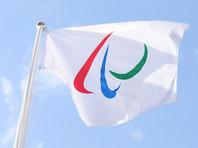 Международный паралимпийский комитет продлил санкции в отношении россиян
