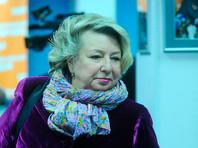 """Татьяне Тарасовой не жалко Виталия Мутко, который """"увлек страну в такой кошмар"""""""