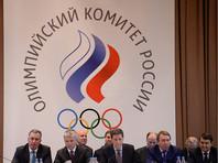 Олимпийскому комитету России (ОКР) поручено принять все меры к обеспечению участия  российских спортсменов в соревнованиях и оказать спортсменам необходимое содействие в решении организационных, технических, финансовых и других вопросов