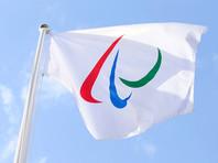 Паралимпийцам РФ запрещено упоминать о своем гражданстве даже в соцсетях
