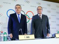 МОК: спортсмены из России будут соревноваться на Играх-2018 под нейтральным флагом
