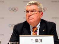 Президент МОК не считает наказание российских  спортсменов слишком мягким
