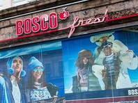 Компания Bosco сменит Nike в качестве главного поставщика олимпийской одежды