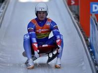 Саночник Репилов, выиграв этап в Лейк-Плэсиде, посвятил свой успех России