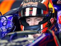 """Экс-пилот """"Формулы-1"""" Даниил Квят попробует проявить себя в гонках на электромобилях"""