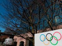 Здание штаб квартиры Международного олимпийского комитета в Лозанне, где проходит заседание исполкома Международного олимпийского комитета, на котором обсуждается вопрос допуска российских спортсменов на зимние Олимпийские игры 2018 в южнокорейском Пхенчхане