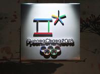 Оргкомитет Игр в Пхенчхане  поддержал готовность КНДР принять участие в Олимпиаде