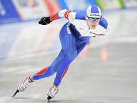 МОК допустил до Олимпиады только четверть российских конькобежцев