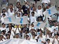 Олимпийские сборные Республики Корея и КНДР пройдут под единым флагом на Играх-2018 в Пхенчхане