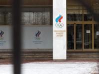 За 25 дней до старта Олимпиады состав российской делегации по-прежнему не определен